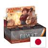 Aether Revolt - Booster Box (Japanese) Thumb Nail
