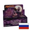Eldritch Moon - Booster Box (Russian) Thumb Nail