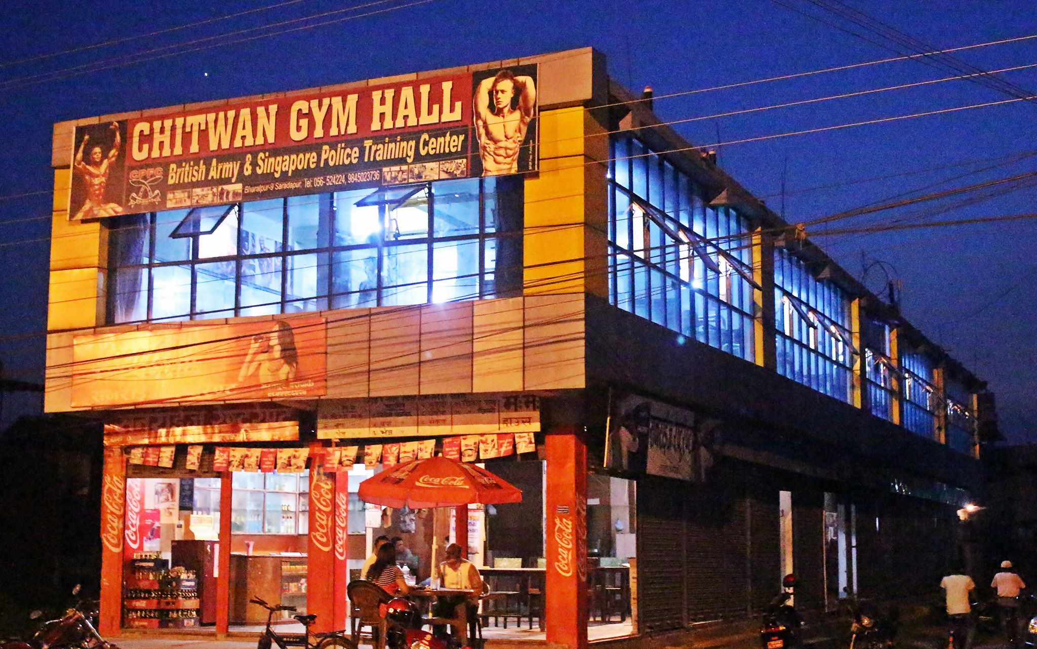 Chitwan Physical Fitness Center/Chitwan Gym